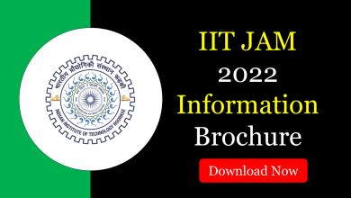 IIT JAM 2022 Brochure
