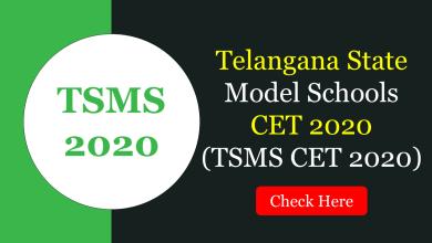 TSMS 2020