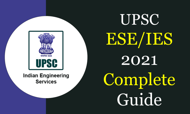 UPSC ESE 2021 (IES 2021)