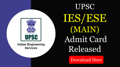 Photo of IES/ESE 2020 Admit Card for Mains Exam
