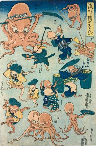 octopus-games.jpg
