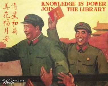 worth 1000 propaganda