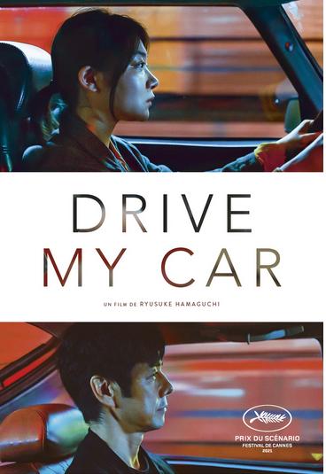 Read more about the article Drive My Car, une pépite du cinéma japonais à découvrir absolument