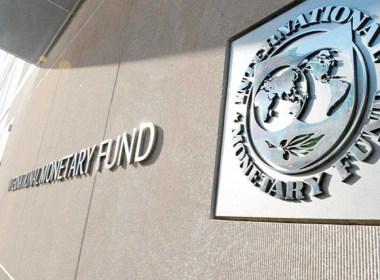 fmi argentina revisione accordo