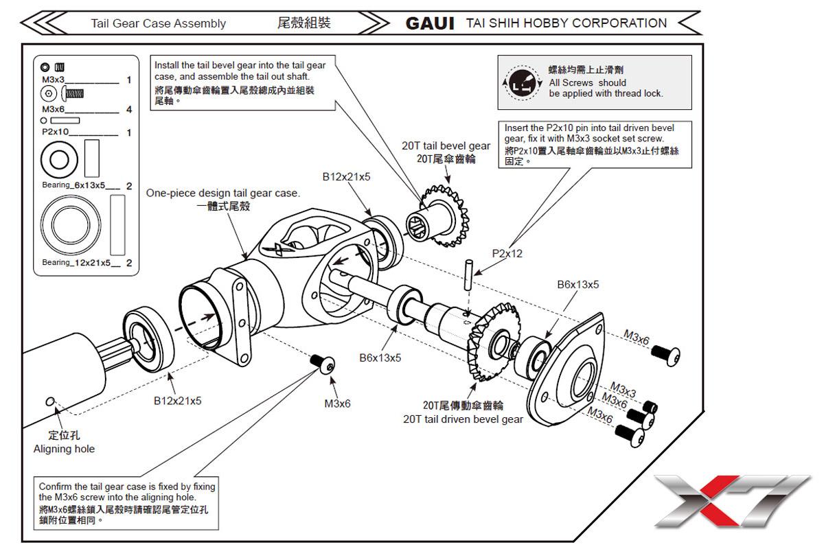 Tail Gear Set