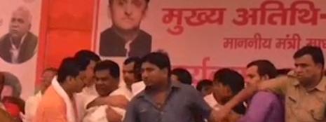 गुन्नौर में विधायक के पुत्र ने मंच पर ही दर्जा राज्यमंत्री को पीटा
