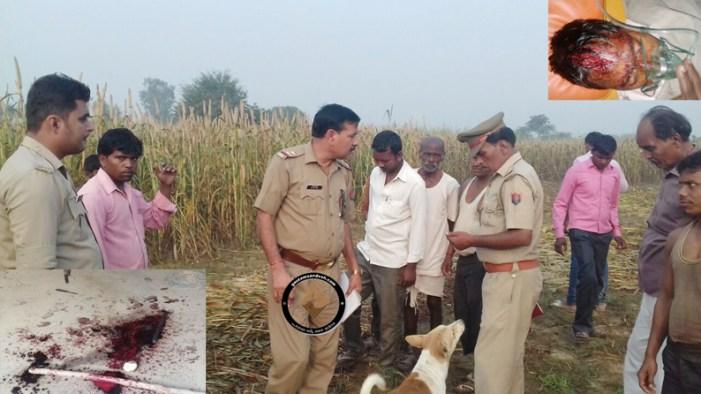 अपहरण के बाद किसान को धारदार हथियार से काट कर जंगल में फेंका