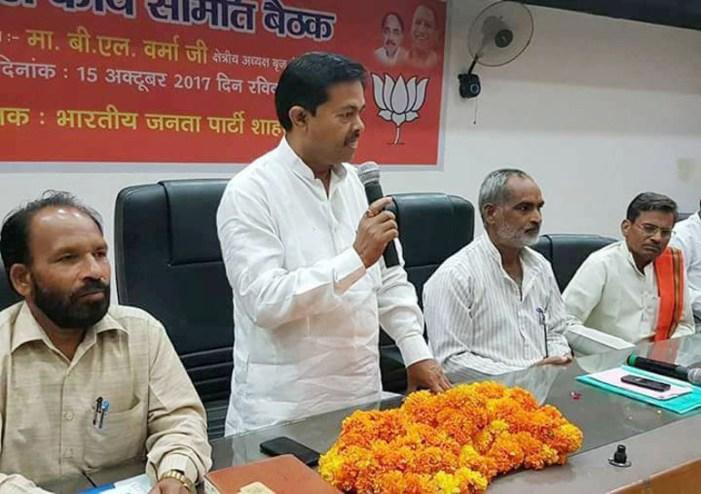 चुनाव में भाजपा का ही परचम लहरायेगा, पैनल से मिलेंगे टिकट: वर्मा