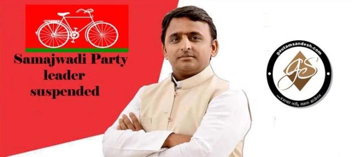इटावा, फिरोजाबाद और लखीमपुर में समाजवादी पार्टी की बड़ी कार्रवाई