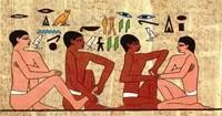 מתקני עצמות במצריים העתיקה