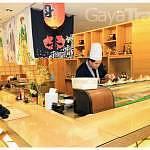 Gen Japanese Restaurant