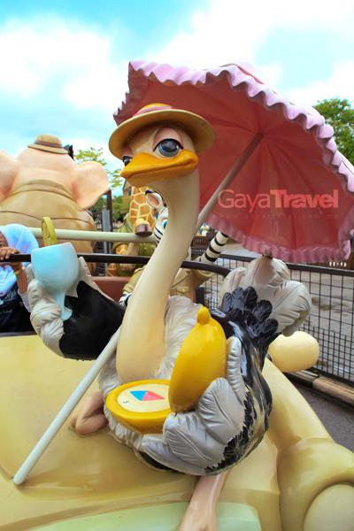Everland amusement theme park