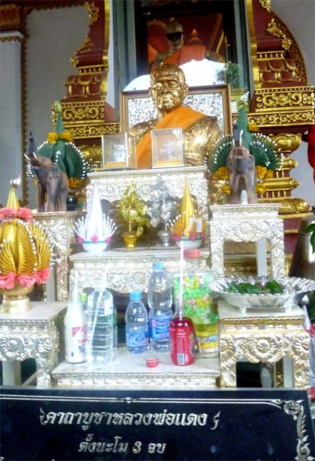 Offerings to the mummified monk