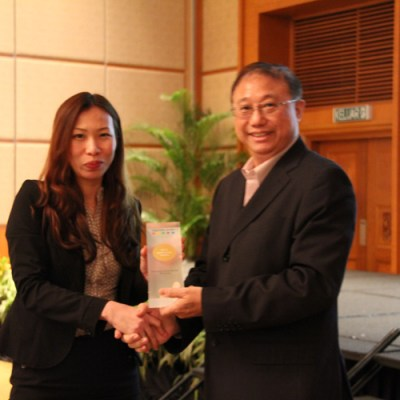 Agoda Award - Ms Michelle Teo and Mr Chan H Gee