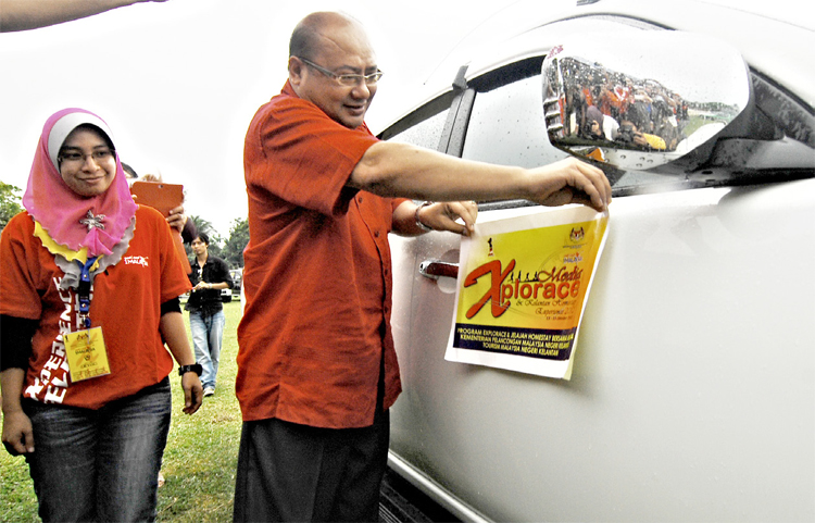 Media Explorace & Kelantan Homestay