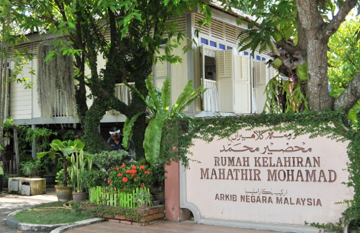 The house where Tun Dr. Mahathir Mohamad, Malaysia's Fourth Prime Minister, was born