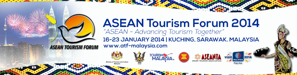 ATF2014 banner