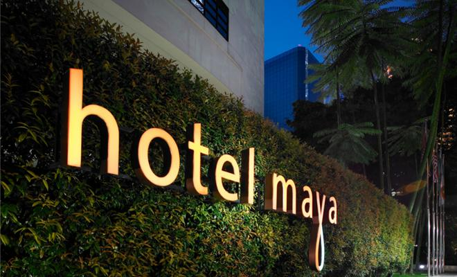 Christmas Treats at Hotel Maya KL