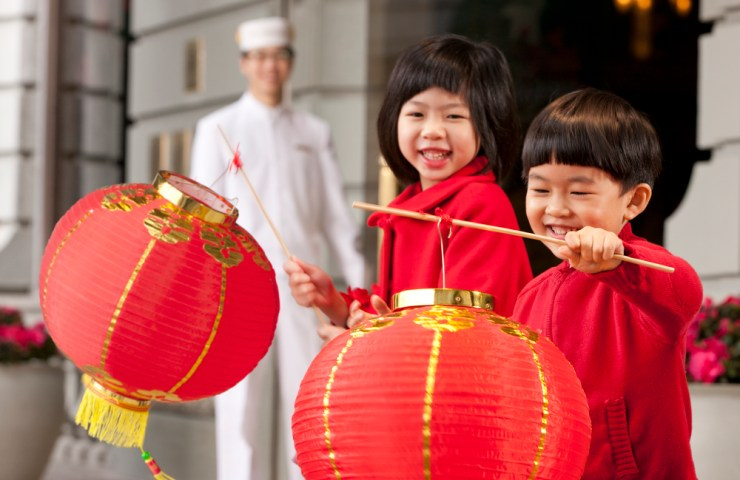 Chinese New Year - Children Playing Lanterns