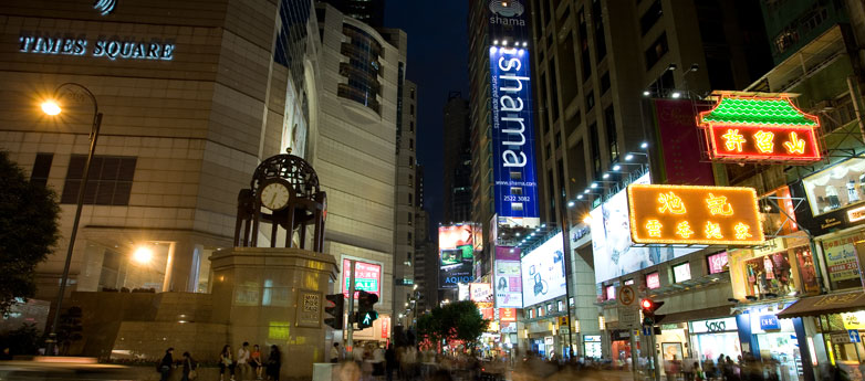 Summer Staycation Deals in Hong Kong by Shama