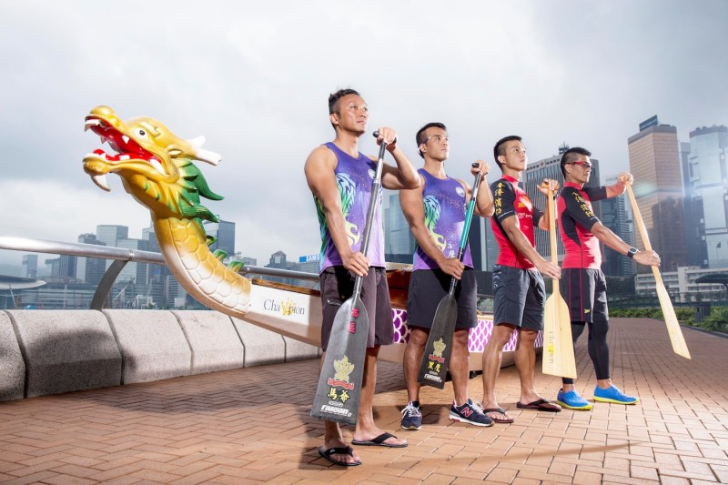 Hong Kong Celebrates Dragon Boat Festival with 3-Day Races and Parties 40th Anniversary of International Dragon Boat Races Promises Excitement and Laughter!