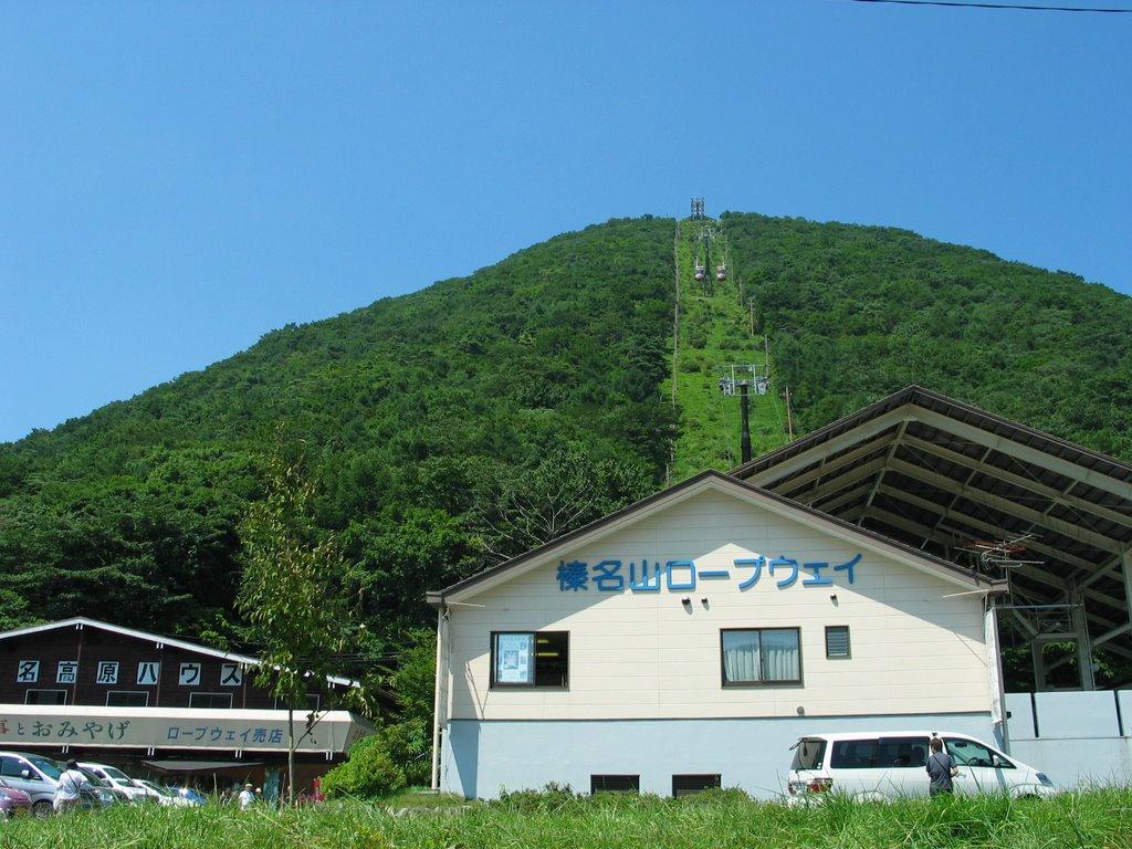 Haruna-San Ropeway (Image via www.static.panoramio.com)