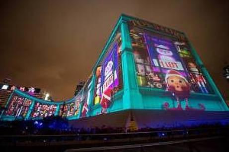 hk-winterfest_hong-kong-3d-pulse