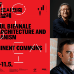 "Experience the Future of ""Imminent Commons"" in Seoul"