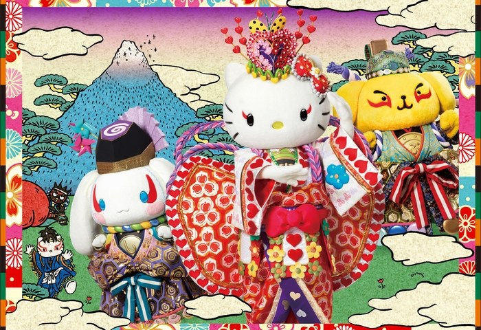 """Hello Kitty Land Tokyo launches the first ever """"cute"""" KABUKI Theater in March 2018"""