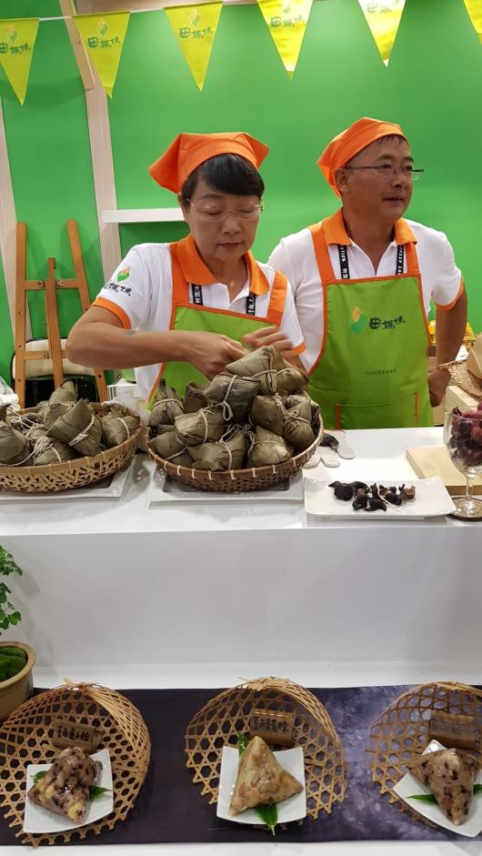 Taiwan Culinary Exhibition 2018