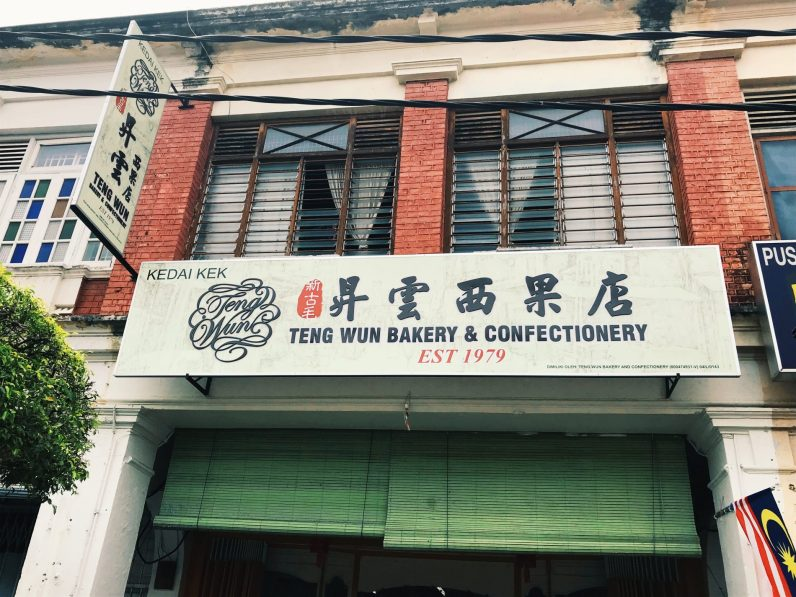 Teng Wun Bakery and Confectionery during ETW7
