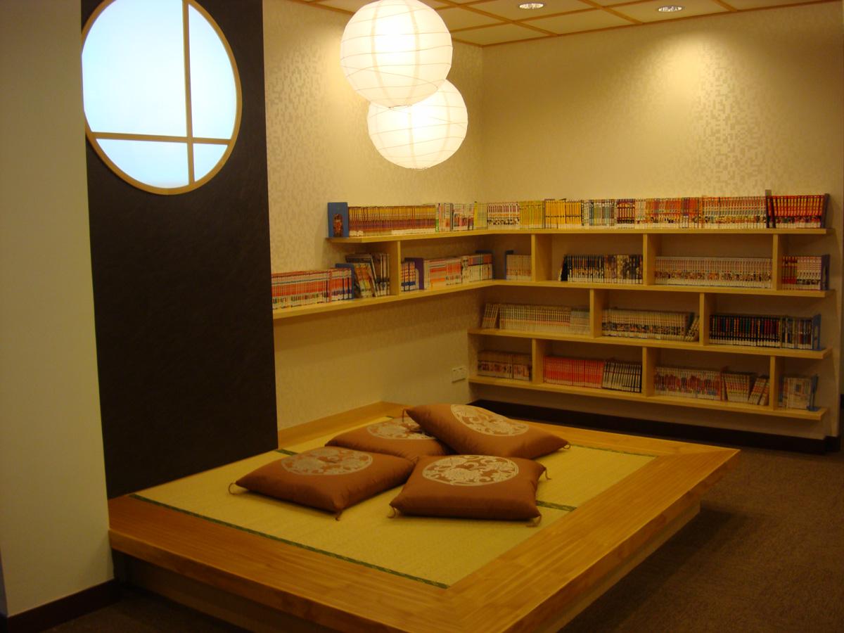 JFKL Library