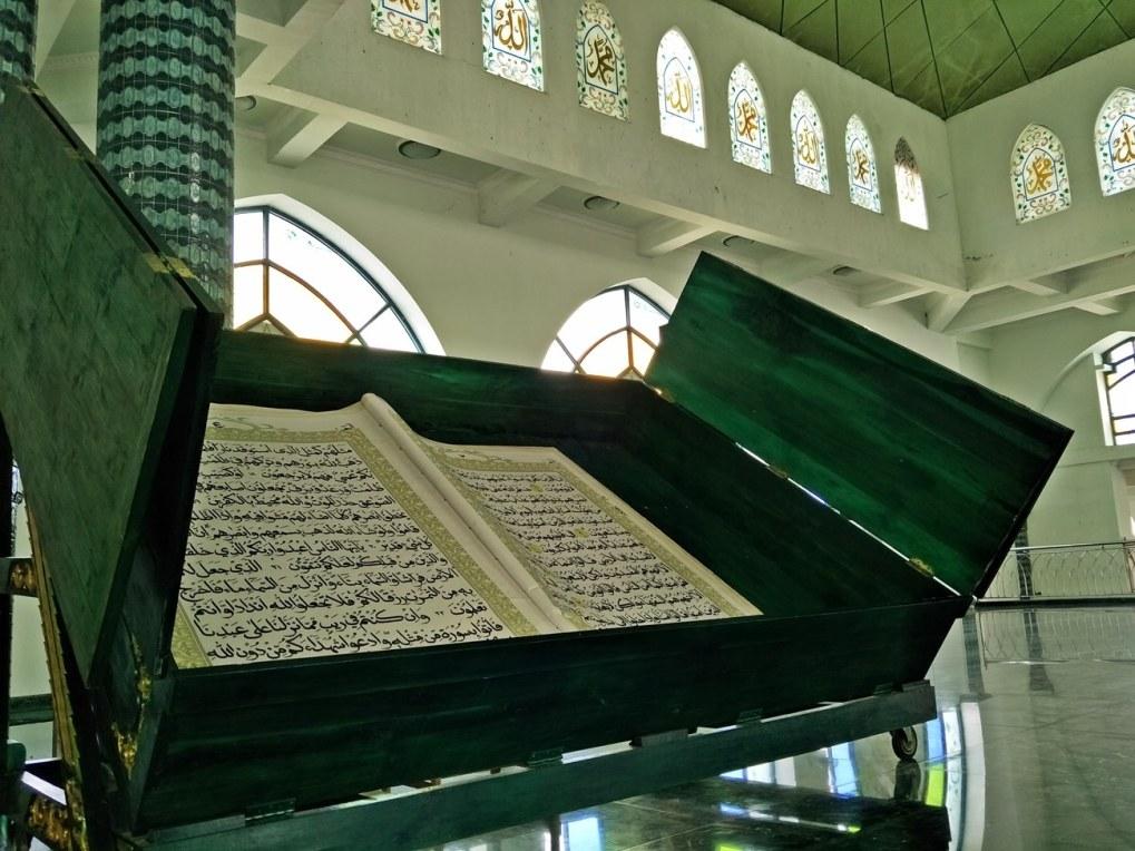 Giant Quran at Masjid Agung Baiturrahman
