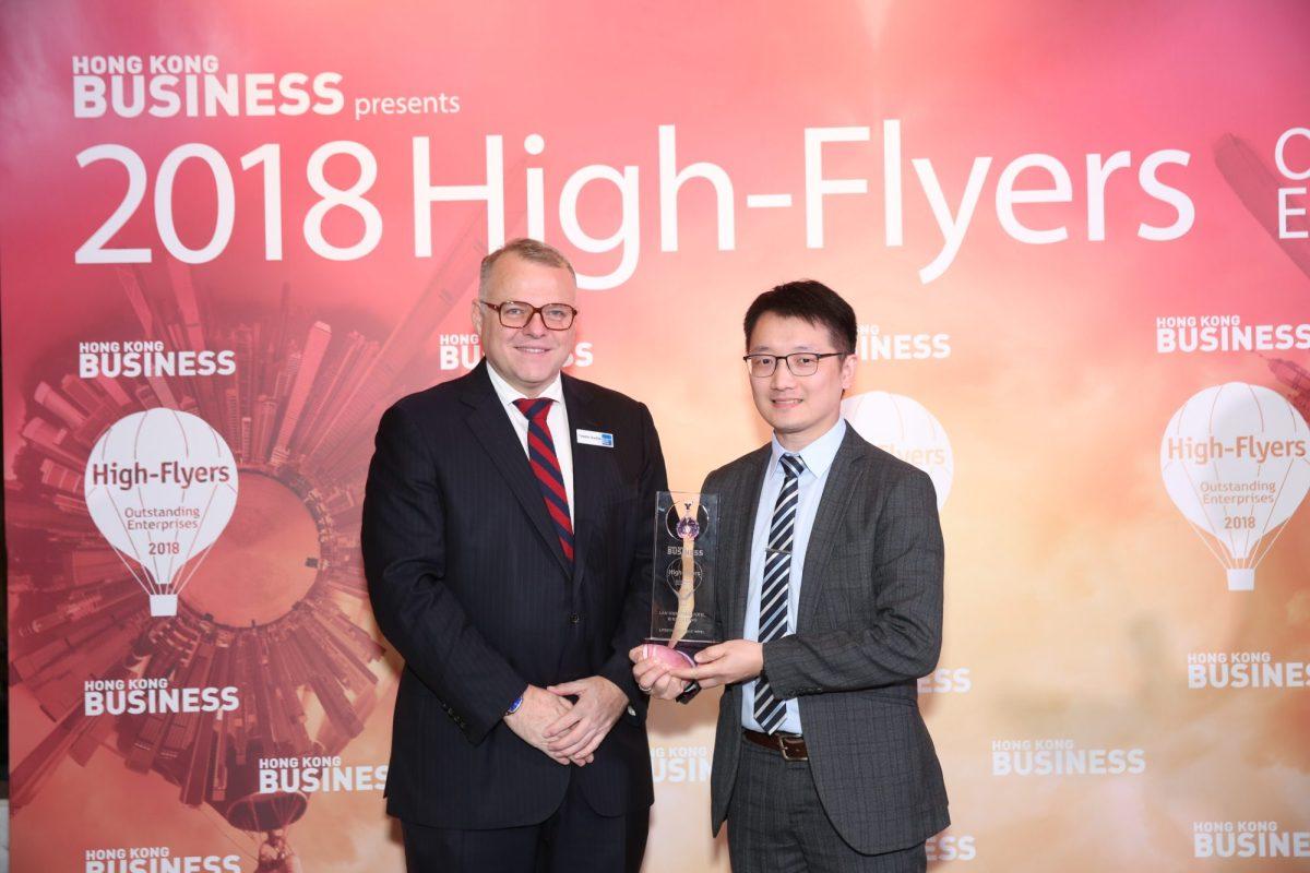 "Lan Kwai Fong Hotel @ Kau U Fong awarded as ""Lifestyle Boutique Hotel"" by Hong Kong Business High Flyers Awards 2018"