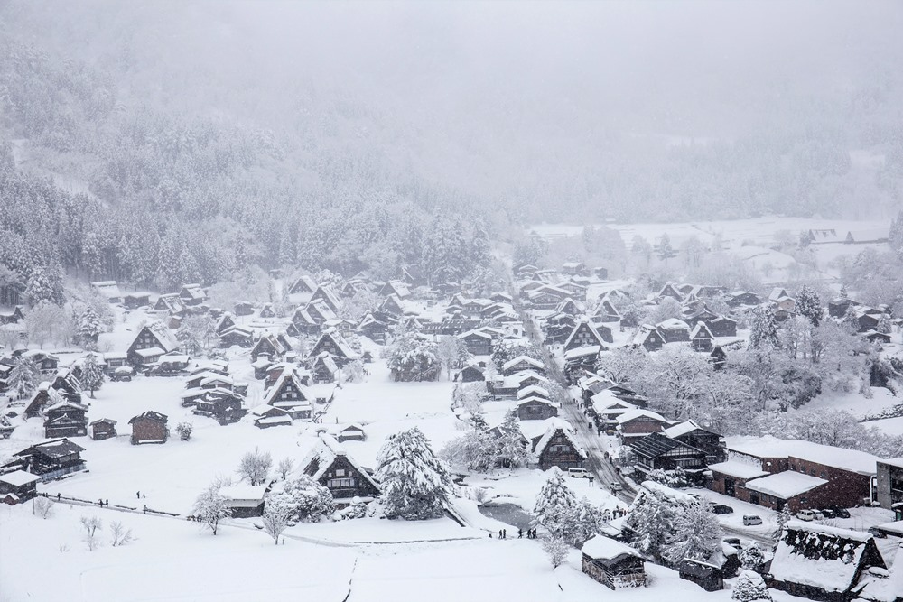 Shirakawa-go (Photo by Sam Lee on Unsplash)