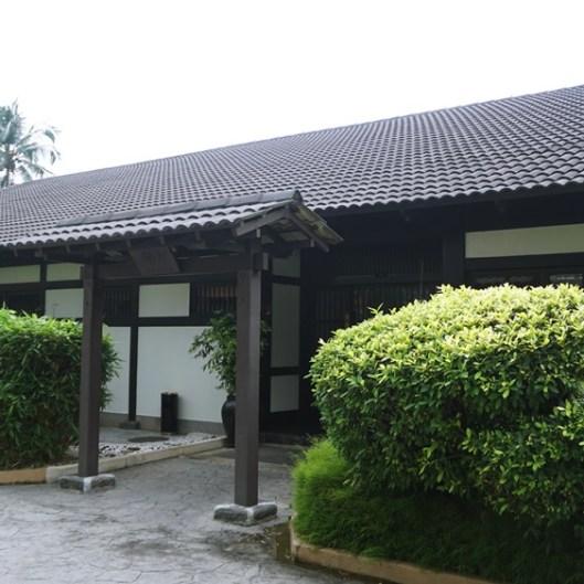 The facade of Kogetsu.