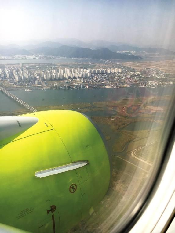 Gaya Traveller - Busan