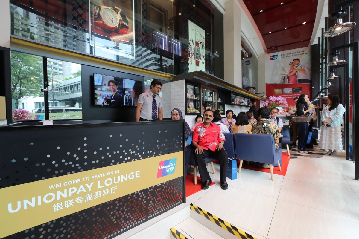 Pavilion KL Presents a New Shopper Experience with First UnionPay Lounge in Malaysia