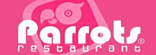 Parrots gay Restaurant Gran Canaria