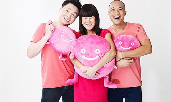 http://pinkdot.sg/forfamilyforfriendsforlove/
