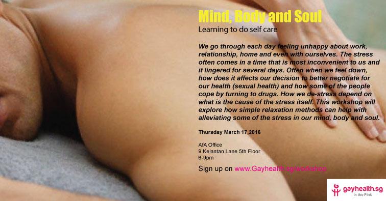 massage-1030x4802