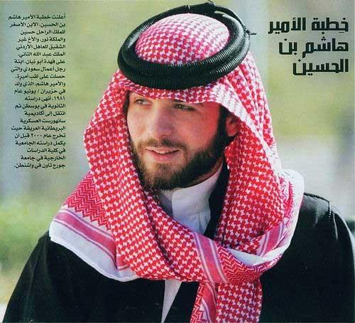 Principe Jordania Hashim bin Hussein