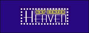 HEAVEN-logo