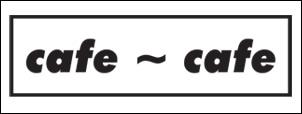 Cafe Cafe Logo