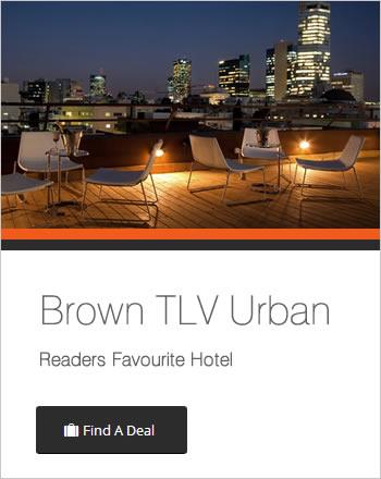 Brown hotel Tel Aviv