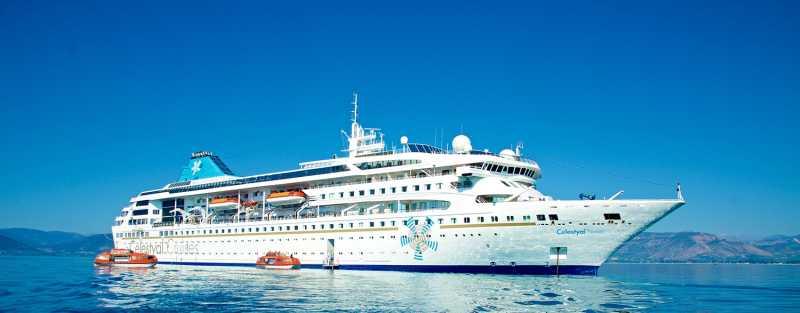 mCruise Gay Cruise 2017