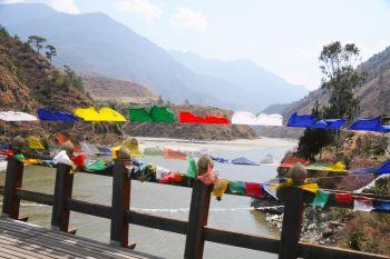 Bhutan schwul