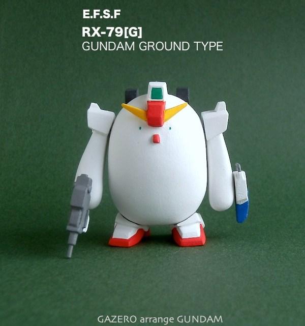 RX-79 [G]