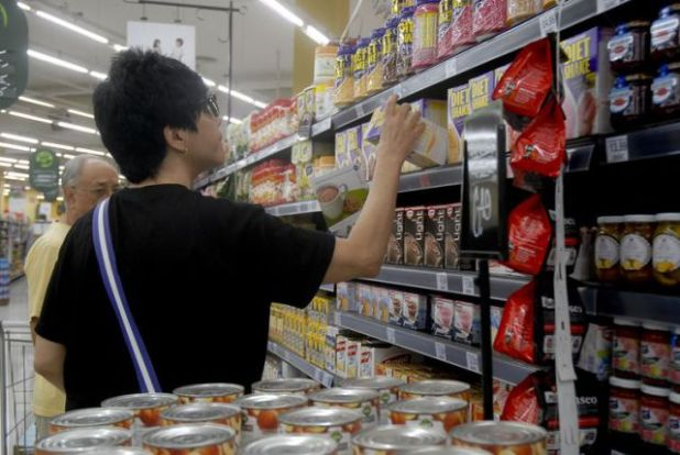 supermercados2.jpg