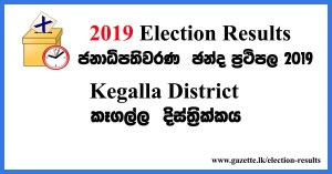 2019-election-results-kegalla-district